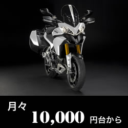 Multistrada1200S Touring